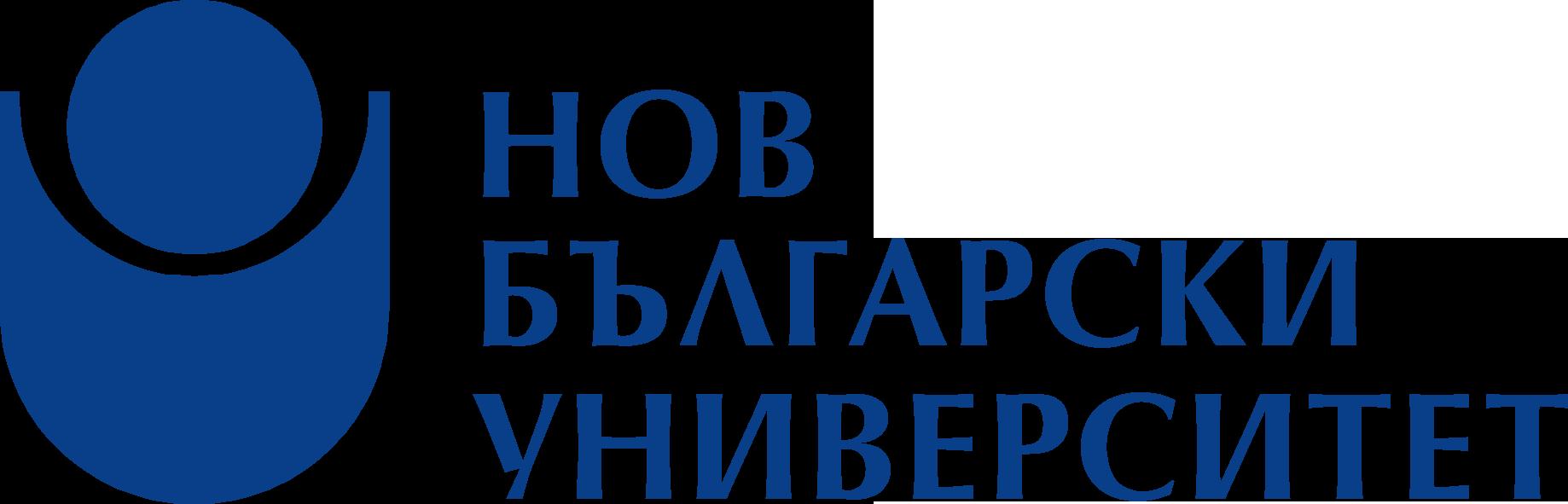 Image result for нов български университет лого